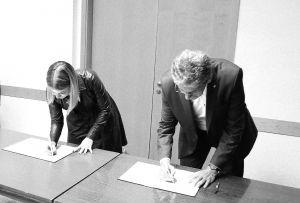 Együttműködési megállapodást kötött a Magyar Bútor és Faipari Szövetség és a Magyar Divat & Design Ügynökség